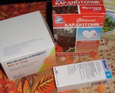 Фото товаров из интернет аптеки