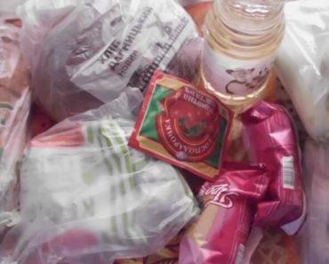 Продукты, купленные в минимаркете на сумму 184 грн или 500 рублей